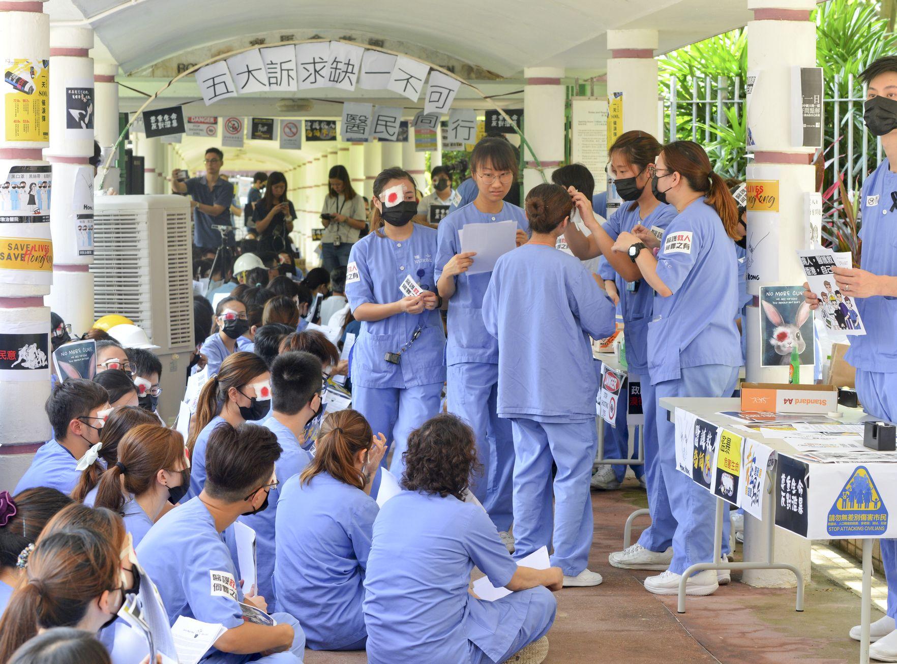 【修例风波】医管局指严肃跟进被捕员工 公立医疗医生协会:定罪前不应惩处