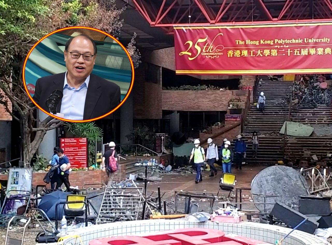 【修例风波】林大辉:理大成代罪羔羊 促政府应承担维修费用