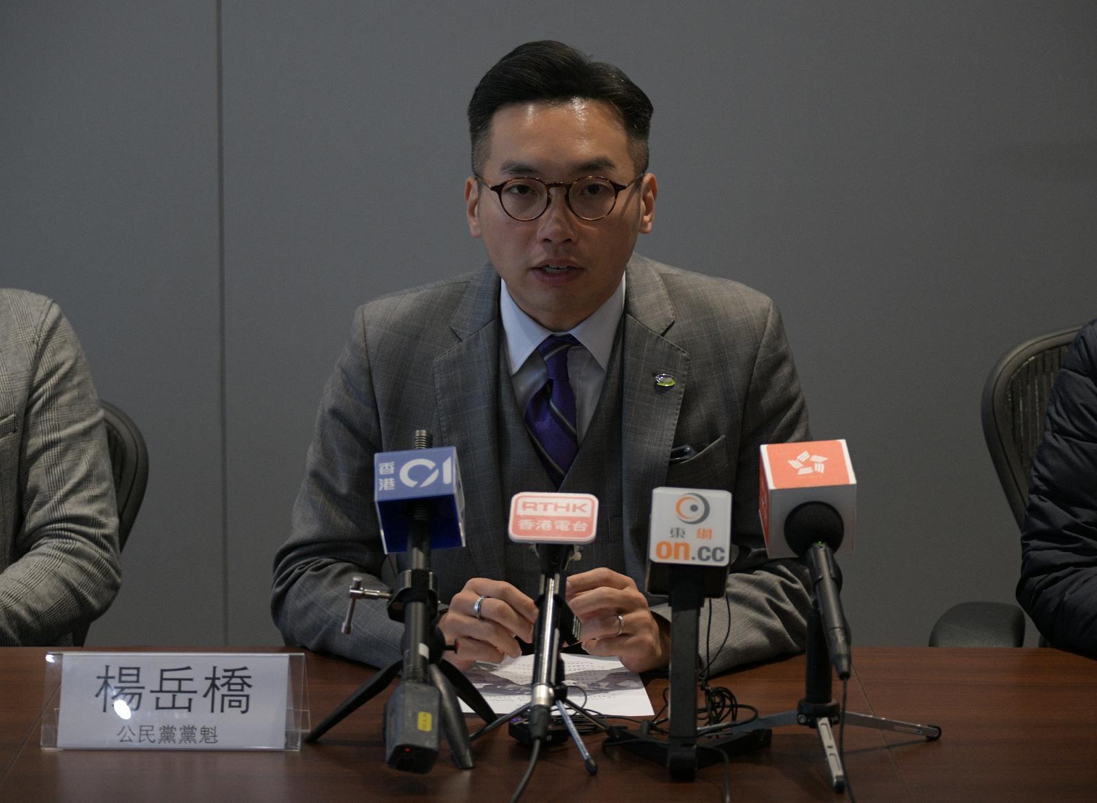 公民党提「百日议程」 涉区议会改革 倡跟进警暴问题