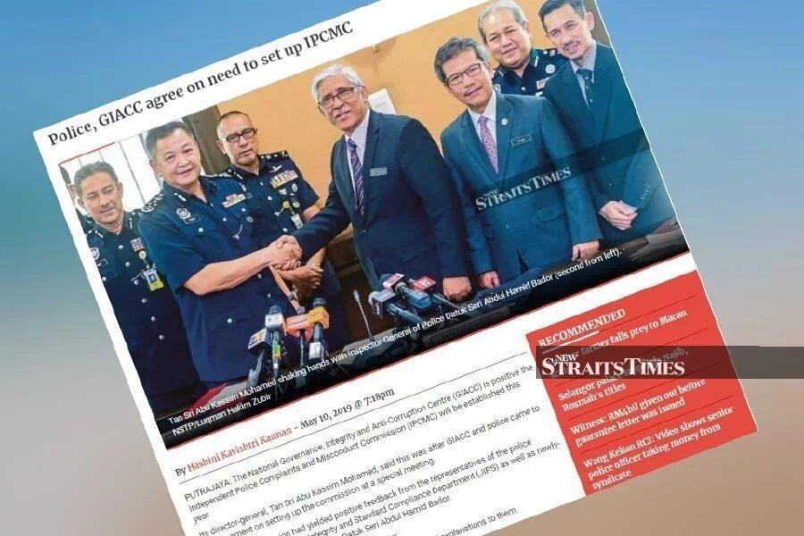 IPCMC bill's second, third readings in Dewan Rakyat postponed