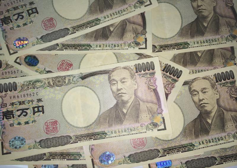 Japanese government earmarks $4bil in funding for ASEAN