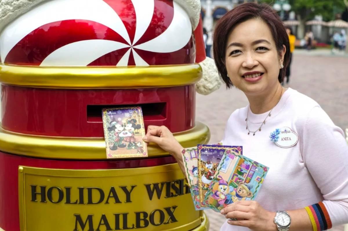 Hong Kong Disneyland launches holiday cards to bring joy to juniors