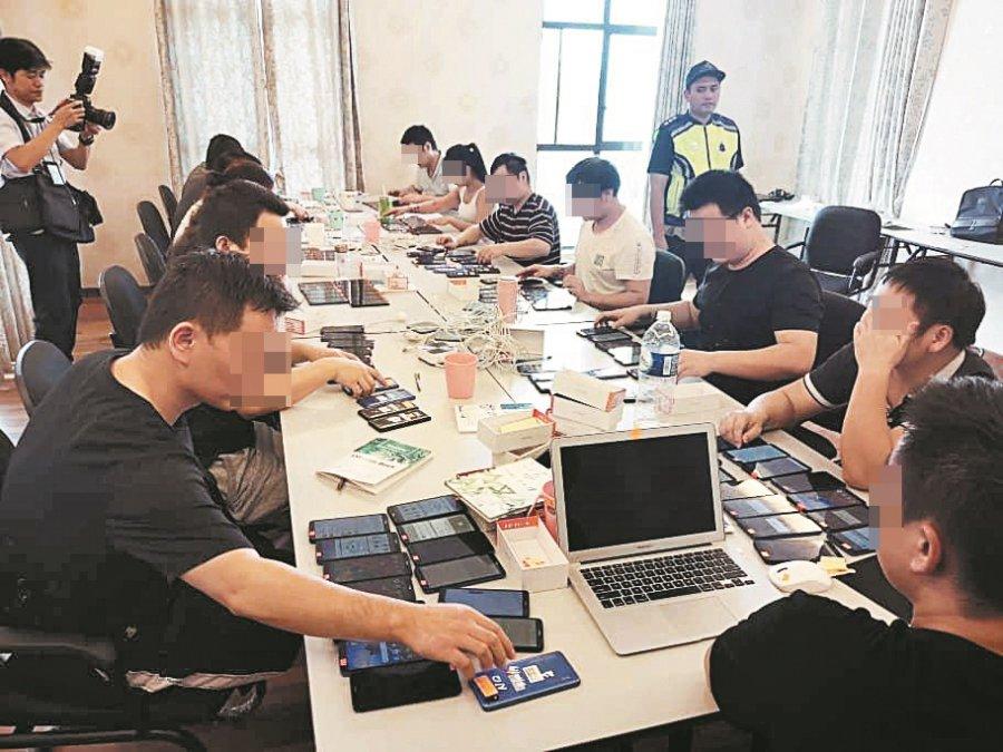 警捣破非法借贷集团 逮捕15中国男女