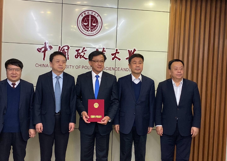 获中国政法大学颁发名誉博士学位 何君尧:荣誉归属爱国爱港人士