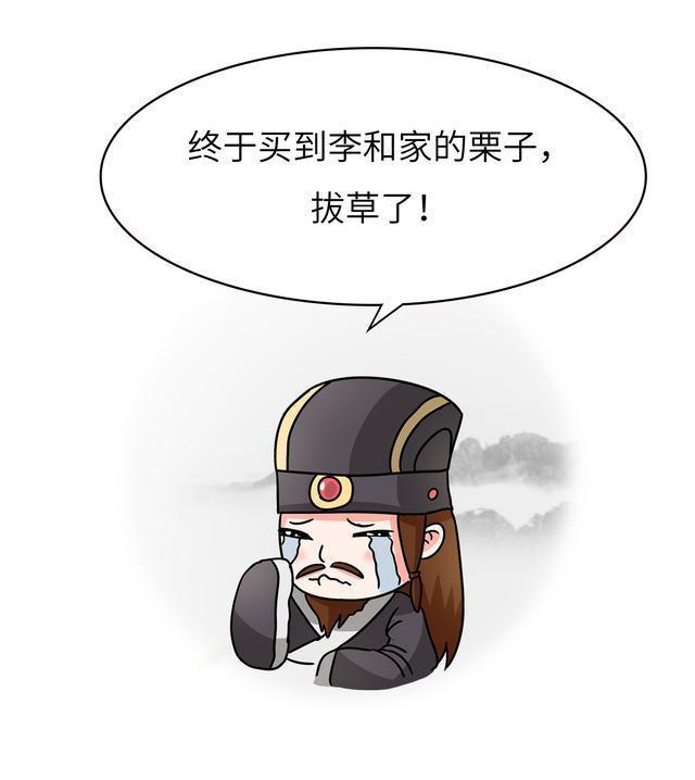 栗子说:我从来不想当网红,因为我,一直很红!