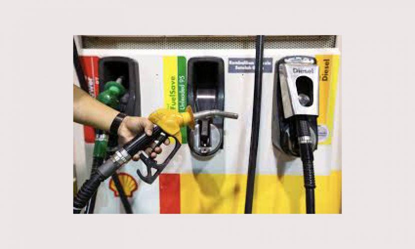 新一周油价 RON97 下调2仙