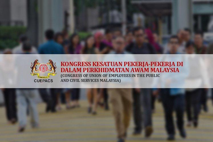 Cuepacs negotiating with LPPSA to reduce 'Wakalah' rate