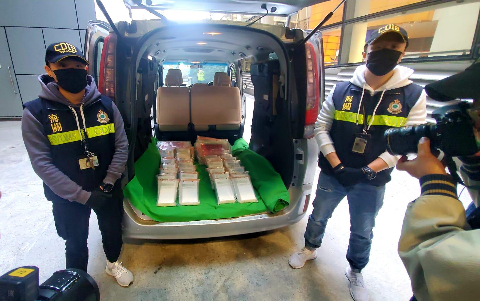 海关拘两汉行李检市值3000万元可卡因 料长假供应本地