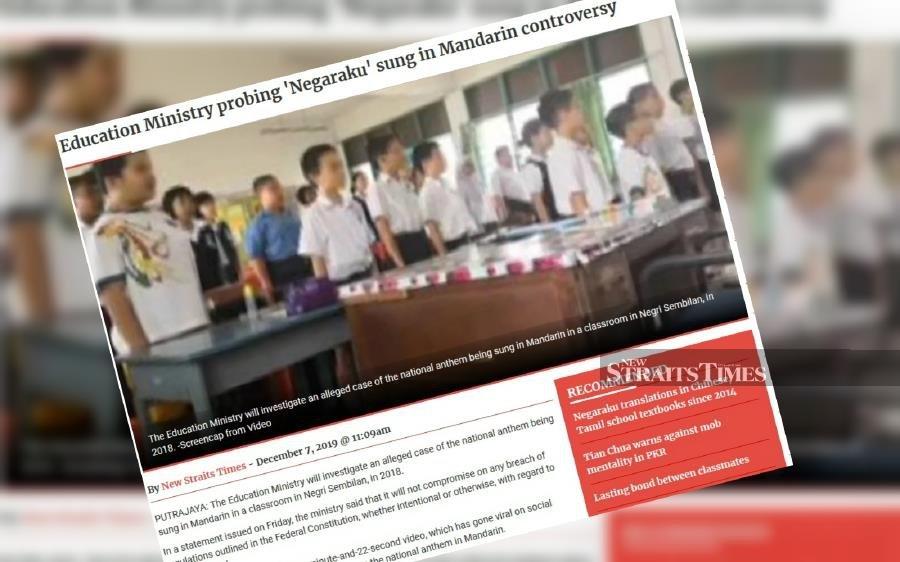 'Negaraku' only sung in Malay, says PM