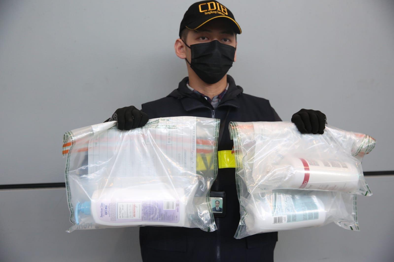 3樽洗澡用品藏4.2公斤液态可卡因 金边入境21岁男机场被捕