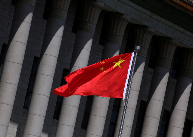 China cracks down on stock image providers for breaking Internet regulations