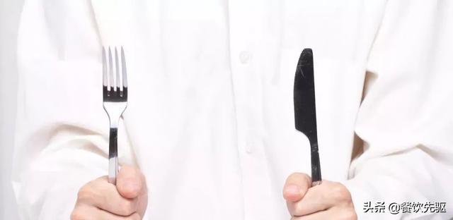 被问到餐具使用方法一脸懵?酒店人必知的西餐礼仪