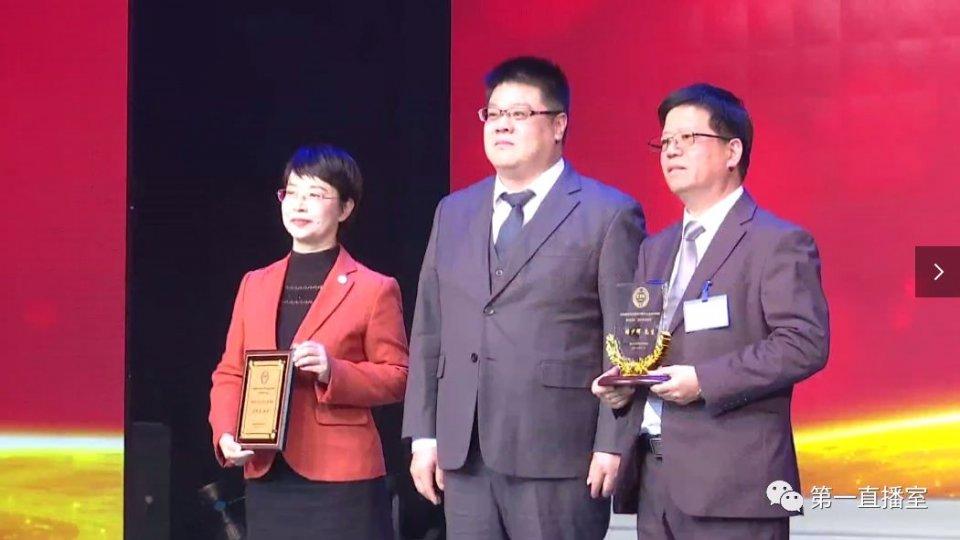 惠州市注册会计师行业改制20周年庆典隆重举行
