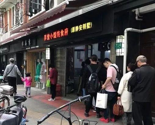 长得小气、馅料还少,它凭什么征服了上海人的胃!