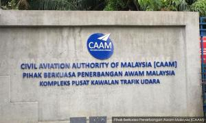 Mavcom, CAAM to be integrated, news portal reports