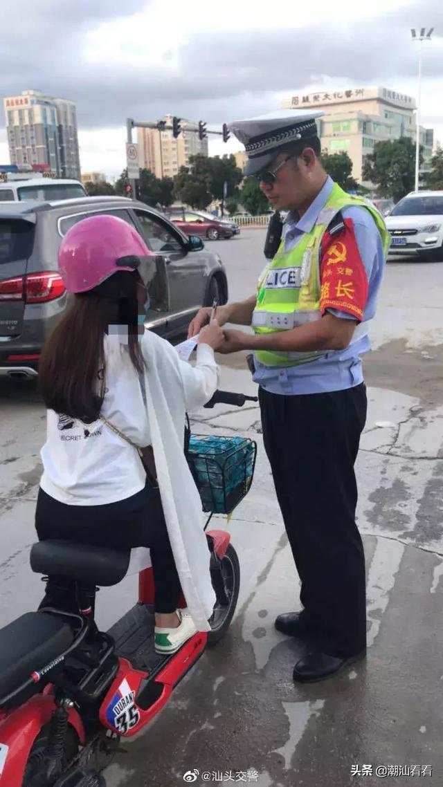 @潮汕人,这样开电动车注意了,汕头已有多人被罚款