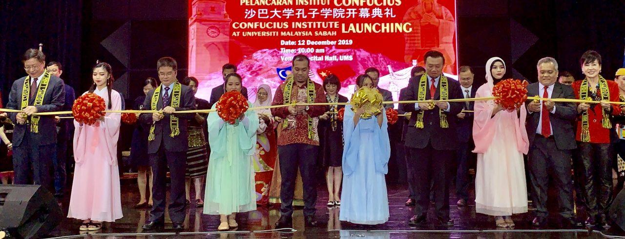 Confucius Institute launched at UMS