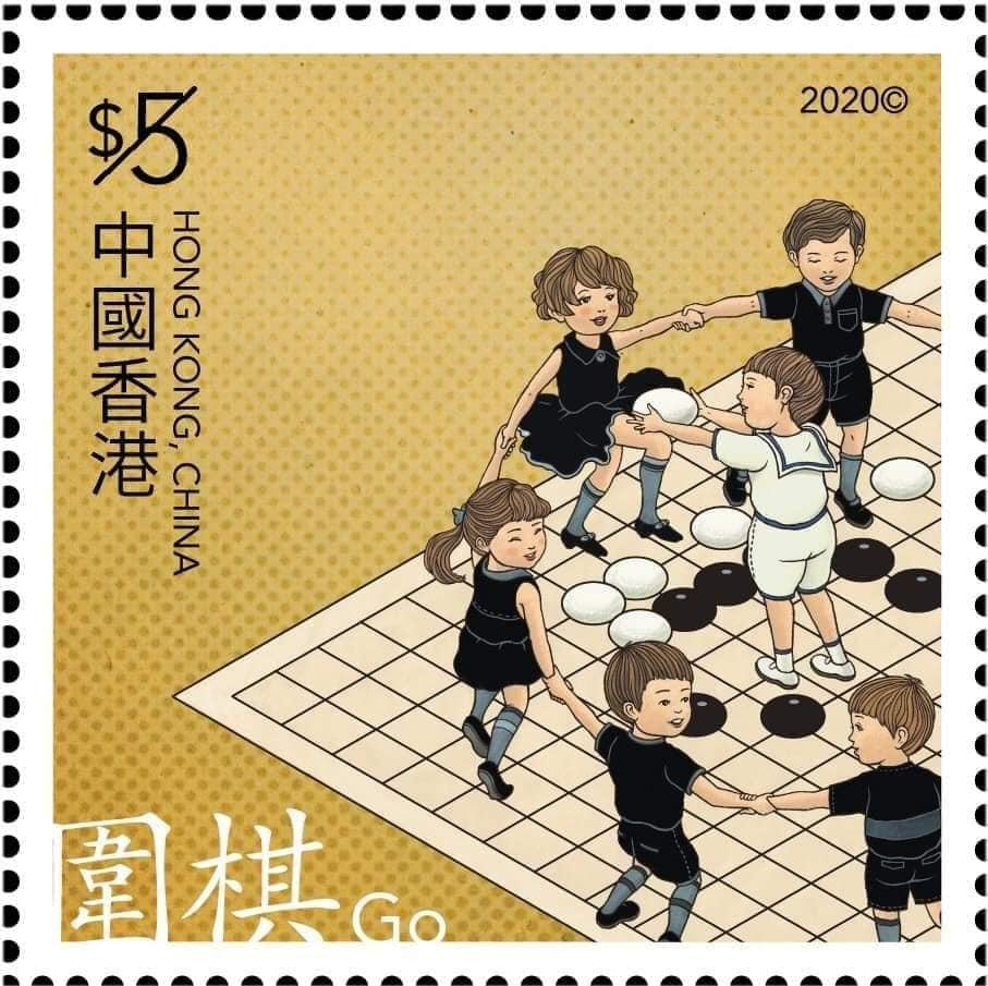 【维港会】围棋主题新邮票人物黑衣变彩衣 网民质疑避联想示威