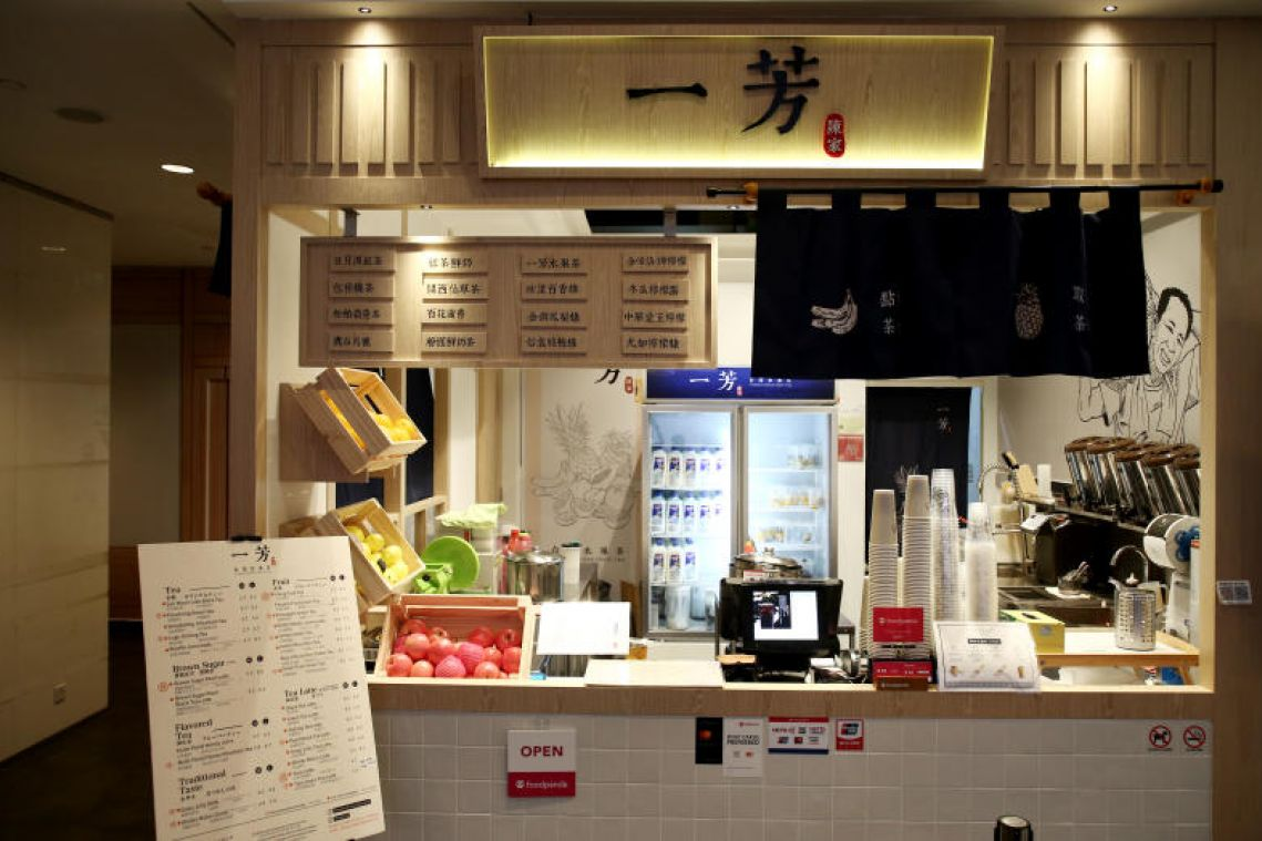 Taiwan's tea party aims to burst Beijing's one-China bubble