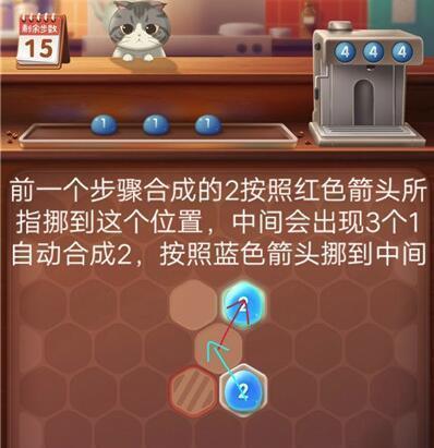 猫语咖啡冰绿茶怎么解锁 猫语咖啡冰绿茶制作解锁方法攻略