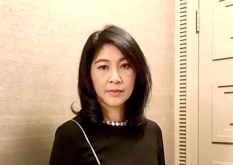 Former Thai PM Yingluck bemoans 'double standards' over assets seizure