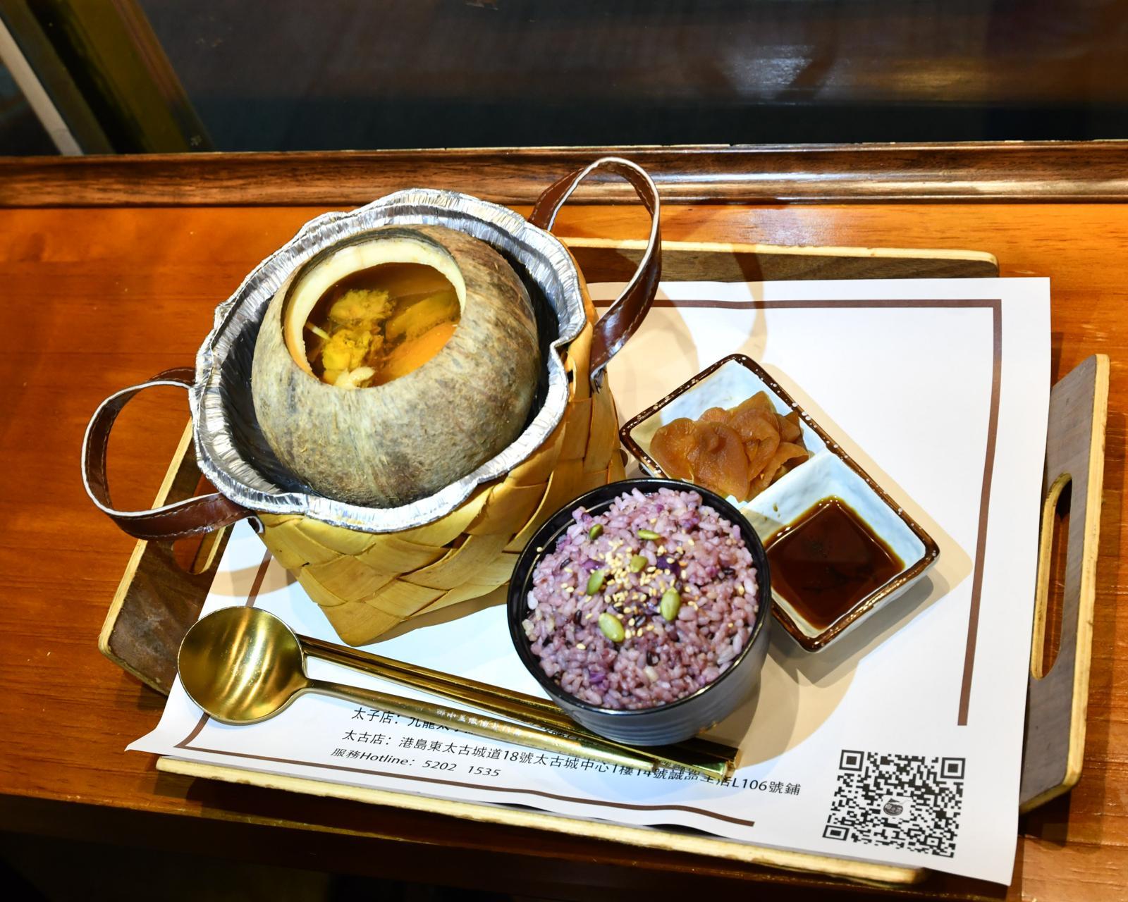 米芝莲公布街头小食店名单 太子椰盅炖汤店初上榜