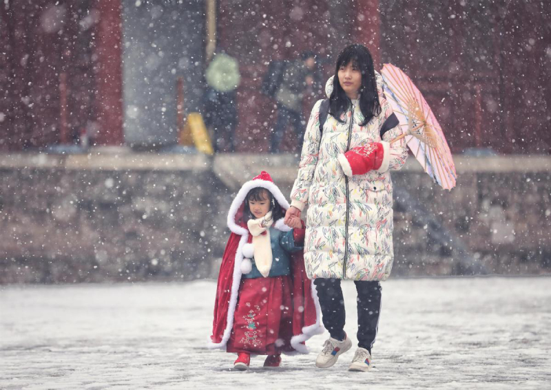 Wintry weather in China wreaking havoc with transportation across widespread areas