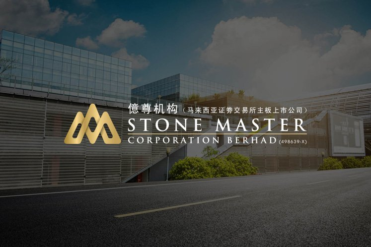 Ex-Stone Master deputy MD found guilty of causing RM11.5m wrongful loss to firm
