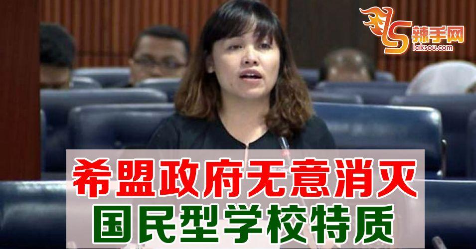 张念群强调政府无意剥夺董事部权利