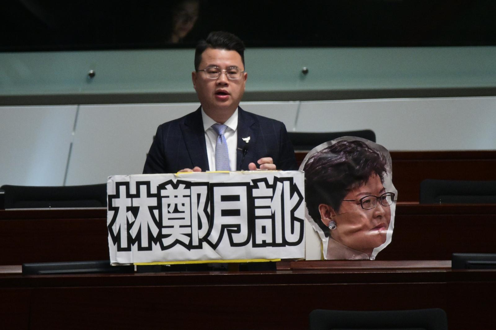 民主派议员动议引特权法查6.12事件 李家超批不必要吁否决