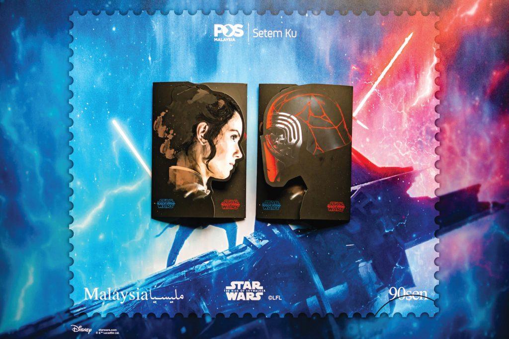 Pos M'sia pays homage to 'Skywalker saga' finale