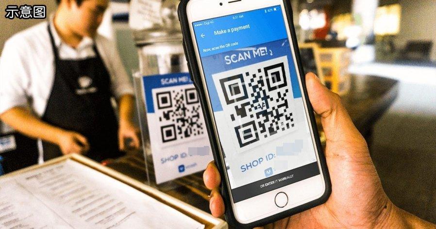 国库控股宣布 1月15日推介数码红包