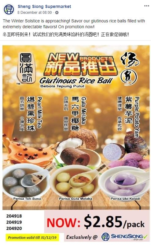 5 Trendy tang yuan flavours in Taiwan that make US wanna fly our fams over for reunion dinner