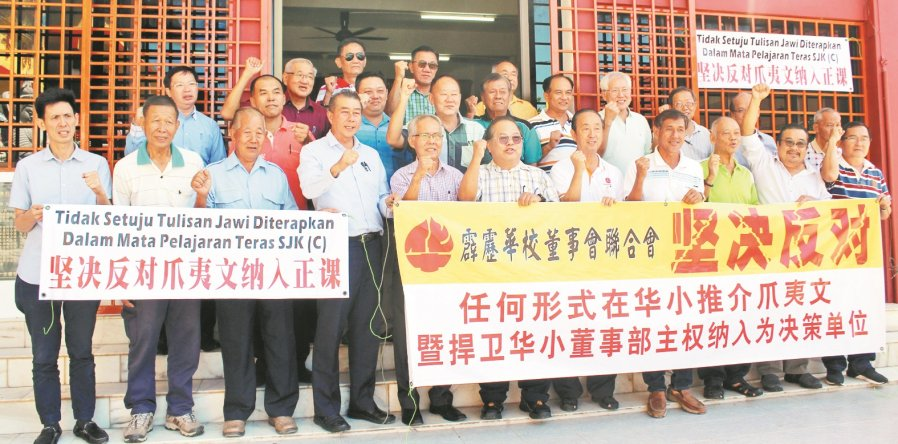 李官仁促请华裔国州议员 向首相进谏取消爪夷单元