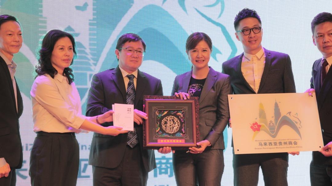 成立于2017年 马来西亚贵州商会今授牌