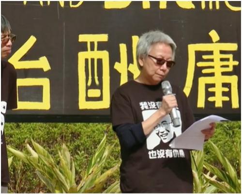【修例风波】银髮族中环反政治酬庸集会 大会宣布1000人出席