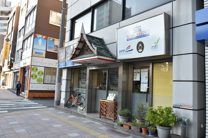 Thai community spreads language, culture in Tokyo