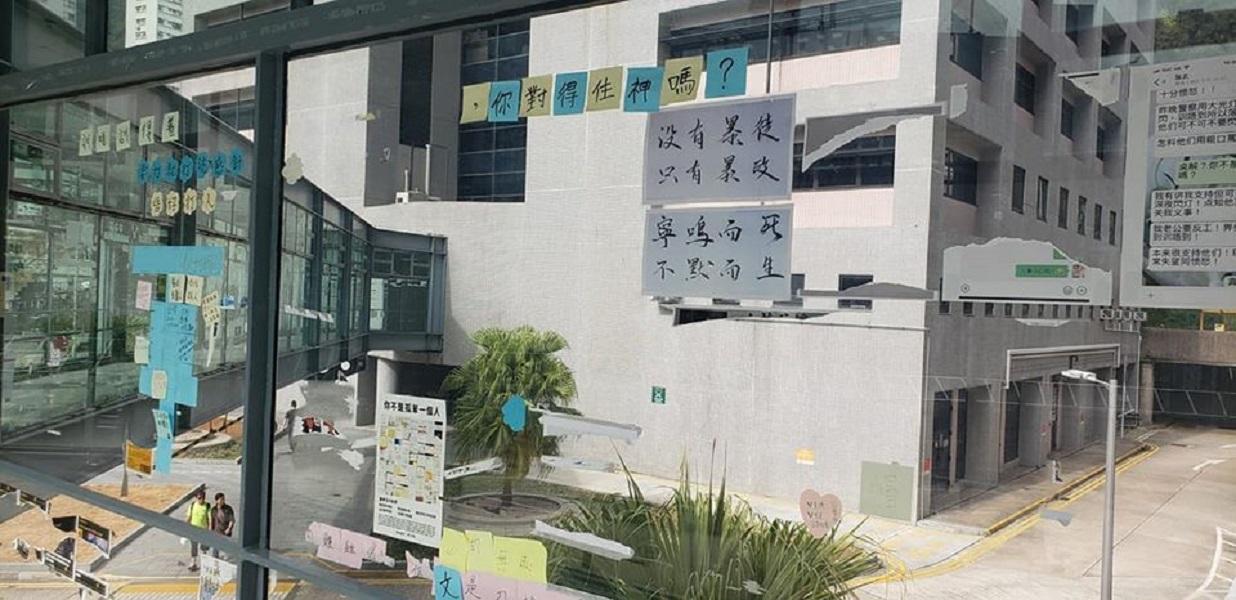 工会批清除「连侬墙」 医管局:按程序处理未经批准告示海报