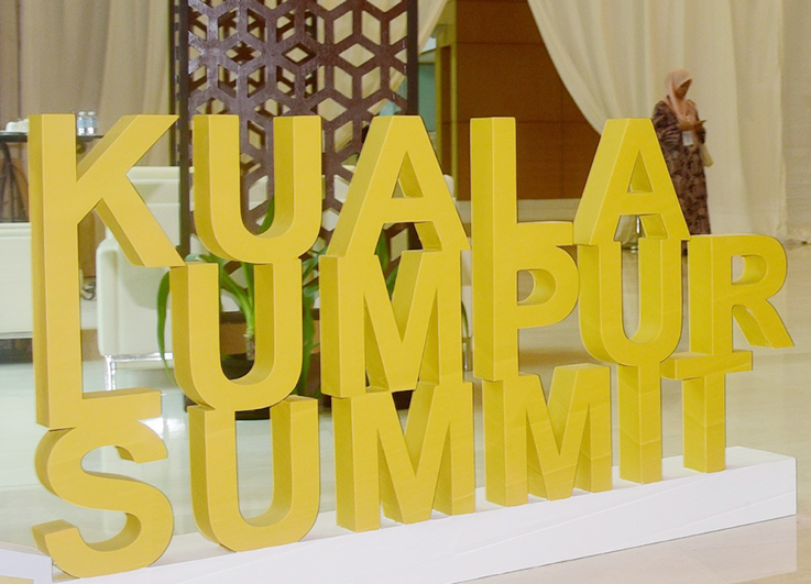 KL Summit witnesses the strive for a better Muslim world