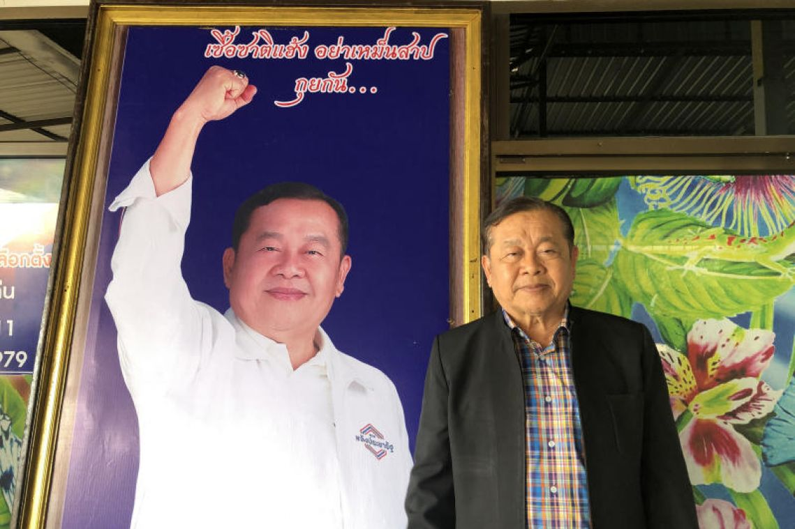 Pro-military party wins by-election in northeastern Thailand, blow for opposition