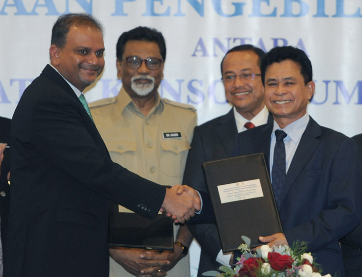 Terengganu to merge water and sewage treatment bills