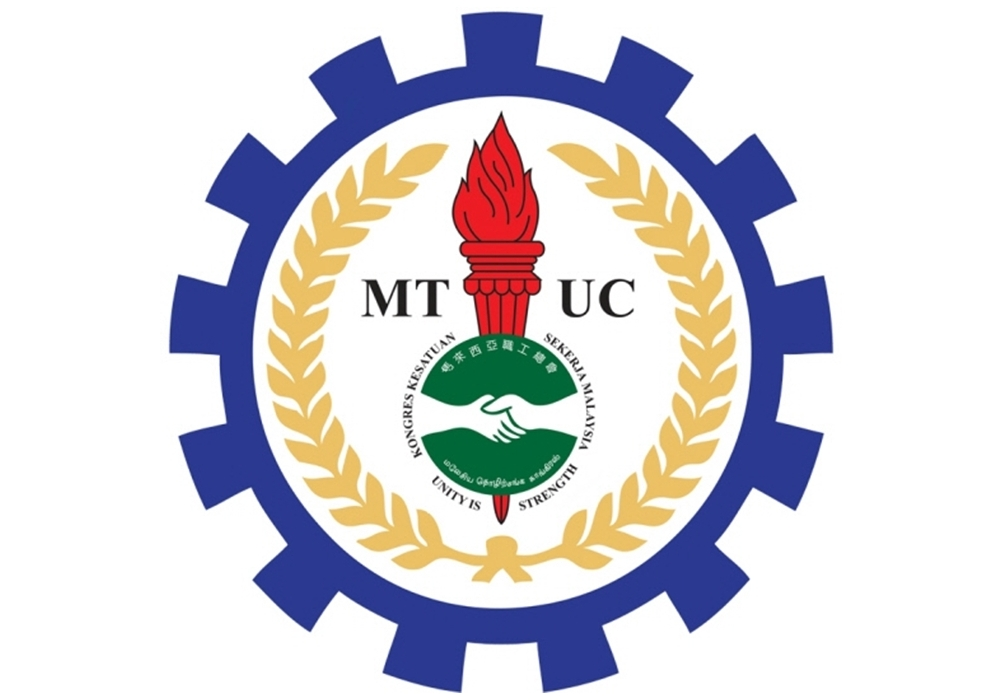 MTUC S'wak Division ready to extend full cooperation to RoS over union's suspension