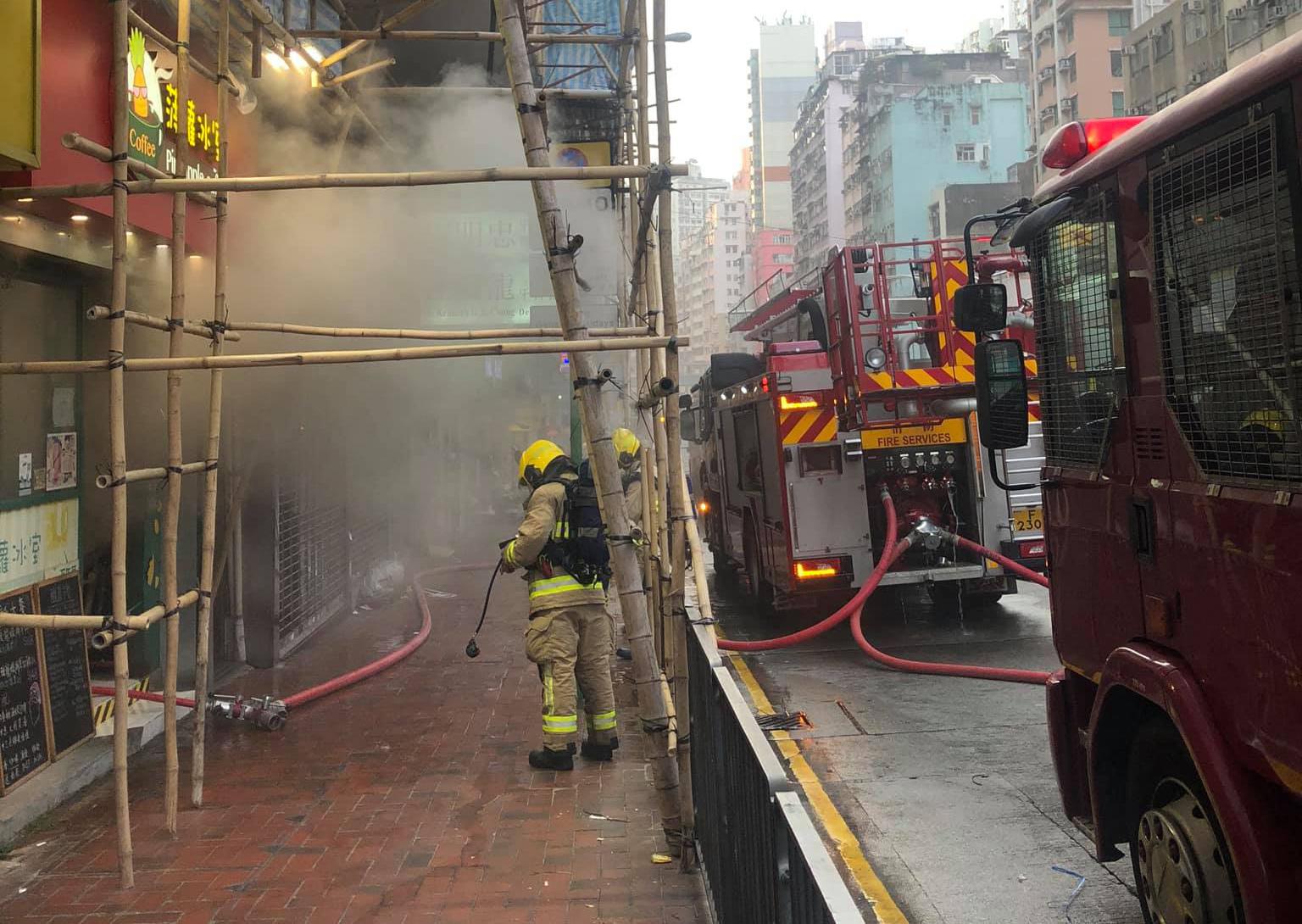 西湾河餐厅起火冒烟 消防救熄无人伤
