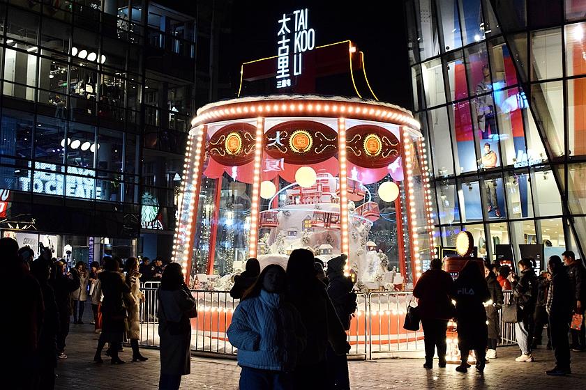 Gallery: Christmas in Beijing