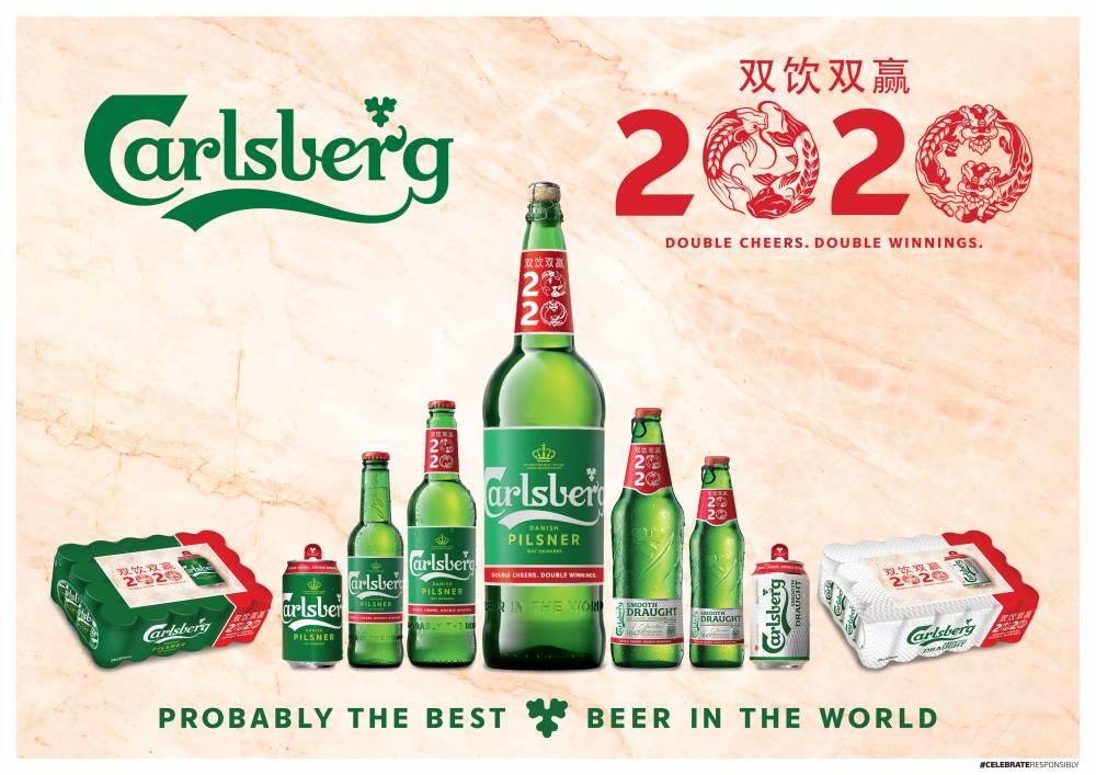 """新年送出限量版巨型三升Carlsberg&内置冰箱等丰富大奖!让你""""双饮,双赢""""欢庆2020!"""