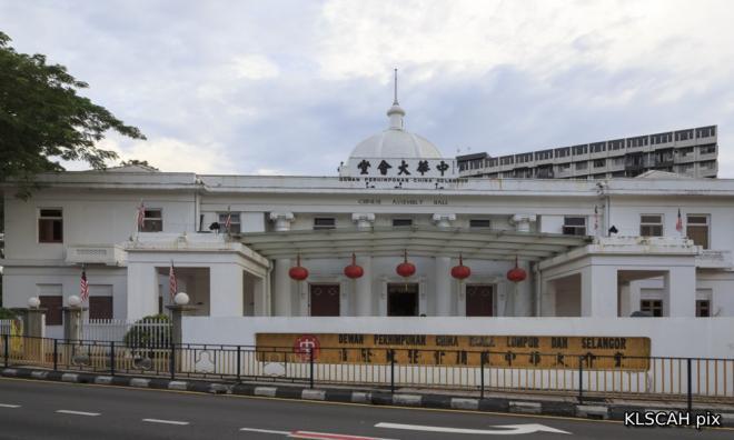 隆雪华青谴责警方,允马来尊严大会却禁华团大会