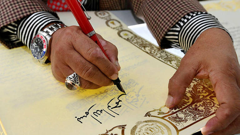 University to revive use of Jawi script next year