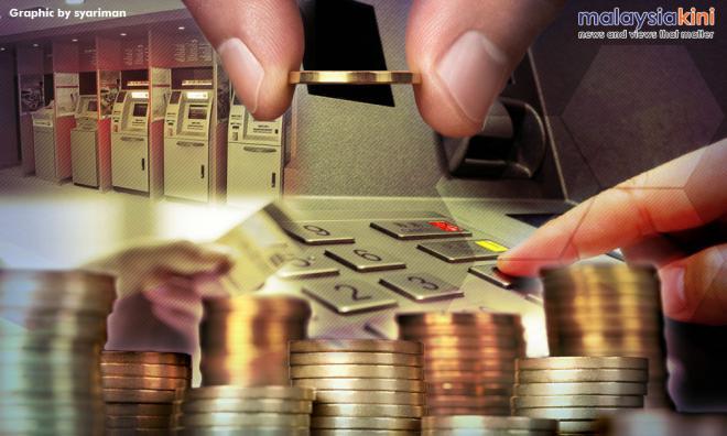国行拟设立数码银行,明年发放最多5执照