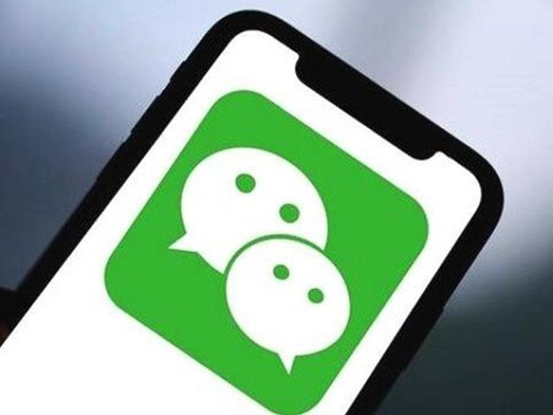 微信微博聊天记录可作为证据 明年5月起实施