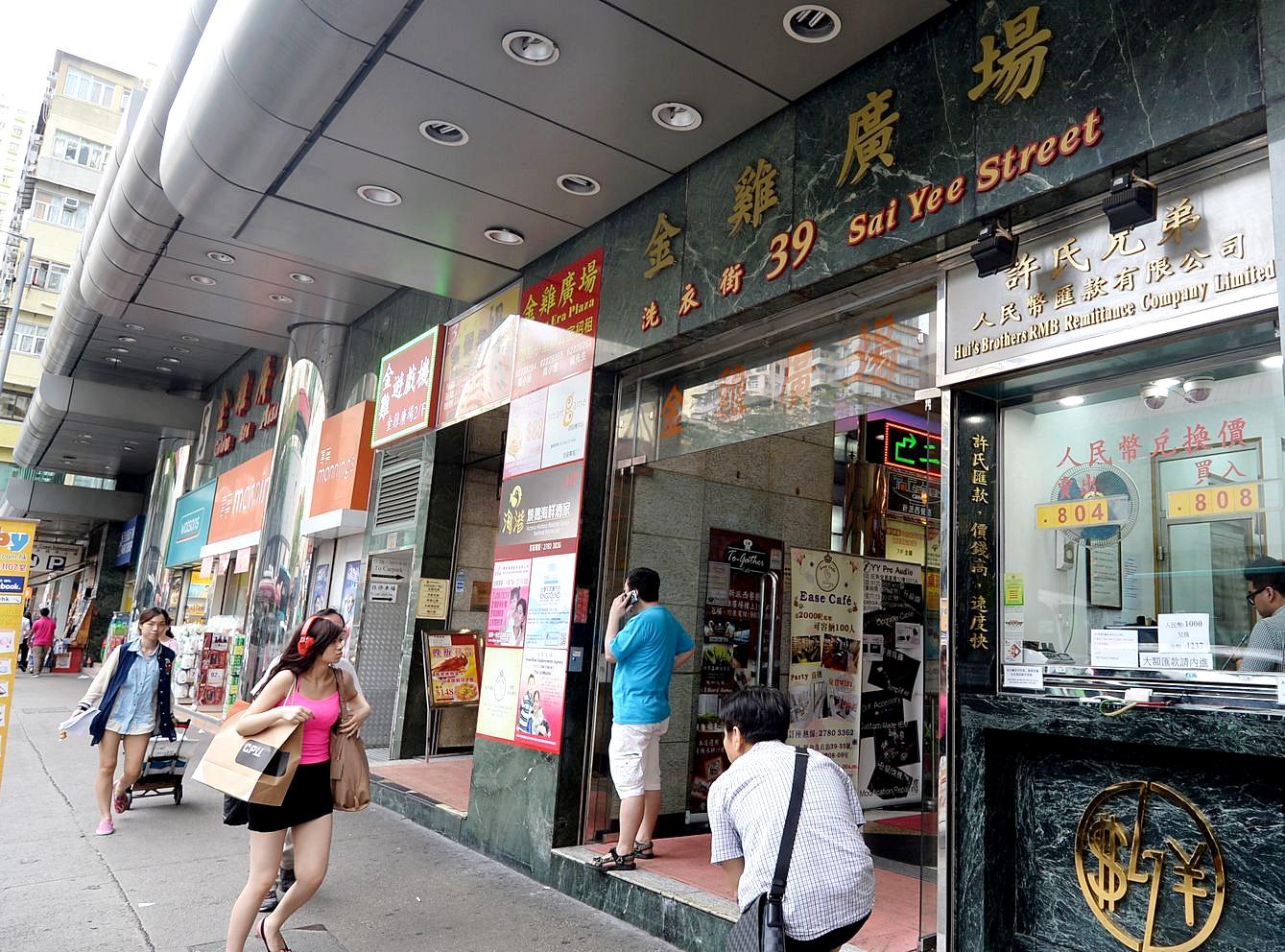 旺角金鸡广场食肆厨房起火 消防到场灌救